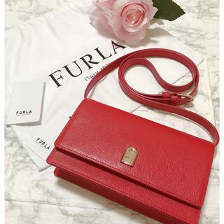 Furla - フルラ  FURLA furla  ショルダーバッグ 赤 ウォレット 新品未使用