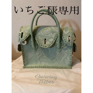 GRACE CONTINENTAL - 美品 グレースコンチネンタル カービングバッグ S ミント