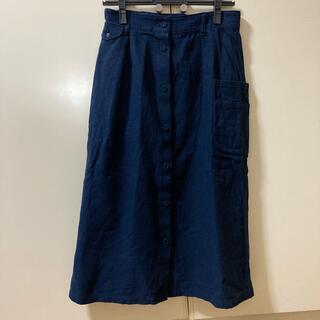 ビュルデサボン(bulle de savon)のビュルデサボン 麻混スカート ネイビー 前ボタンスカート (ロングスカート)
