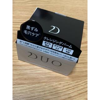 DUO☆美容液クレンジングバームブラック