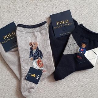 ポロラルフローレン(POLO RALPH LAUREN)のRALPH LAUREN ラルフローレン ポロベアソックス 靴下(ソックス)
