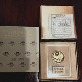 平成天皇陛下即位記念10万円金貨