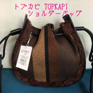 トプカピ(TOPKAPI)のトプカピ TOPKAPI フリンジジャガー ショルダーバッグ(ショルダーバッグ)