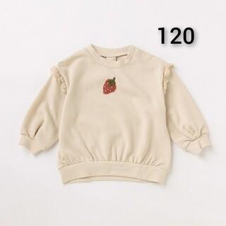 プティマイン(petit main)の新品 petit main 編み モチーフ 長袖 トレーナー120(Tシャツ/カットソー)