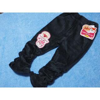 アンパンマン(アンパンマン)の新品 100cm アンパンマン コーディュロイ裾くしゅくしゅロング丈パンツ B(パンツ/スパッツ)