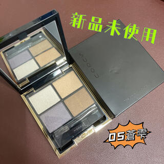 SUQQU - 廃盤!suqquスック デザイニンクカラーアイズ 05蒼雫アイシャドウ新品未使用