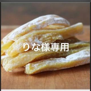 静岡角切り干し芋と干し柿
