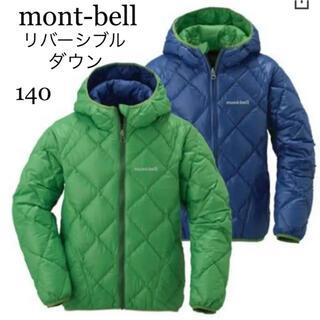 モンベル(mont bell)のモンベル リバーシブル ダウン パーカ アウター ジャケット アウトドア (ジャケット/上着)