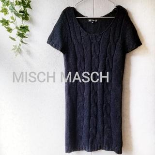 ミッシュマッシュ(MISCH MASCH)の秋冬❤MISCH MASCH❤黒ニット ケーブル編み ミッシュマッシュ(ニット/セーター)