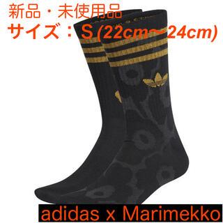 adidas - 【新品】 アディダス マリメッコ コラボ ソックス 22cm〜24cm 二足組