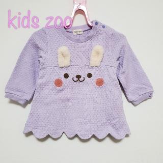 キッズズー(kid's zoo)の【80】キッズズー 長袖 トップス(Tシャツ)