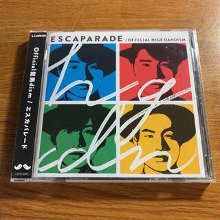 「エスカパレード」 Official髭男dism 通常盤 定価: ¥ 3,080