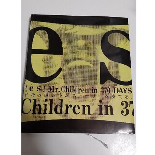 〈es〉Mr.Children in 370 days