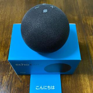 Echo Dot  第4世代 - スマートスピーカー with Alexa