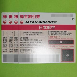 JAL(日本航空)株主割引券(株主優待券)4枚