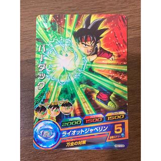 ペンキ屋様専用 (5)(シングルカード)