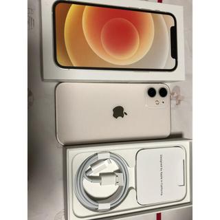 iPhone - 新品同様品 iPhone12 mini 128G ホワイト SIMフリー