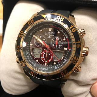 シチズン(CITIZEN)のCITIZEN プロマスター/エコドライブ/c660-s067634  シチズン(腕時計(アナログ))