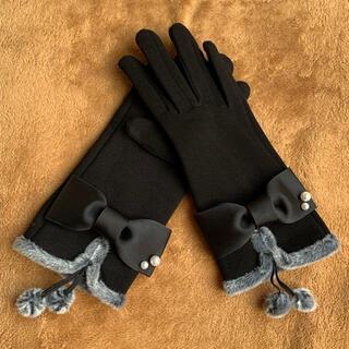 モコモコあったか手袋 ブラック1重リボン ダブルパール