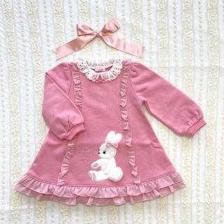 Shirley Temple - シャーリーテンプル 140 ウサギ