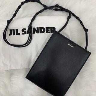 JIL SANDER ジルサンダー TANGLE SMALL ショルダーバッグ