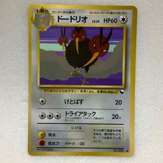 ポケモン(ポケモン)のポケモンカード ドードリオ 旧裏(シングルカード)