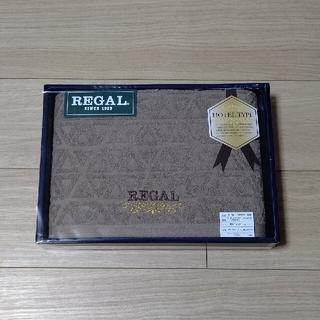 リーガル(REGAL)のリーガル   バスタオル(タオル/バス用品)