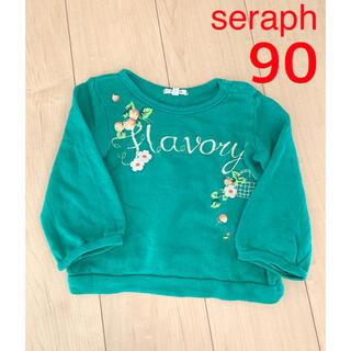 セラフ(Seraph)のseraph   セラフ ベビー トレーナー トップス   女の子 90(Tシャツ/カットソー)