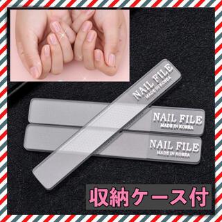 ネイルシャイナー ネイルファイル 爪やすり ガラス製 爪磨き ケース付き