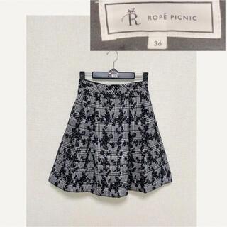ロペピクニック(Rope' Picnic)のロペピクニック ROPE Picnic フレア スカート S 花柄(ひざ丈スカート)