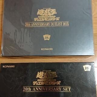 遊戯王 - 遊戯王 20th anniversary DUELIST BOX 未開封