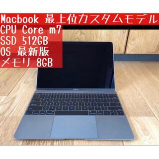 Mac (Apple) - MacBook 2016 12インチ スペースグレイ M7搭載