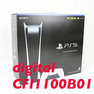 PlayStation - 送料無料 PlayStation 5  ps5 CFI-1100B01 デジタル