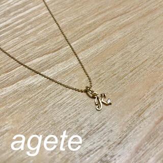 agete - アガット agete イニシャルネックレス K  K10YG ダイヤモンド