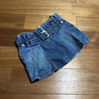 バックプリーツデニムスカート80.90(スカート)