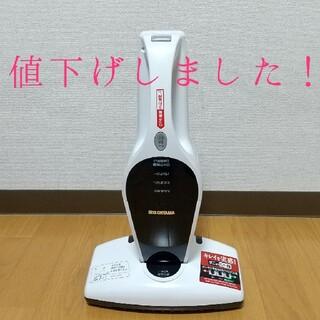 アイリスオーヤマ - アイリスオーヤマ 布団掃除機
