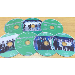 防弾少年団(BTS) - BTS MEMORIES OF 2020 DVD