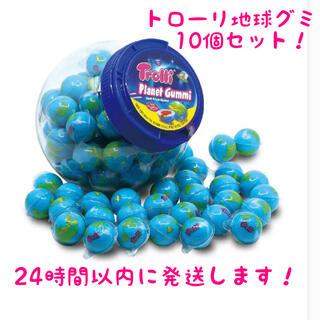 【新品】トローリ Trolli 地球グミ 10個セット 正規品