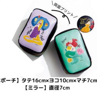 Disney - sweet スウィート8月付録 ディズニープリンセス コスメポーチ&ミラー