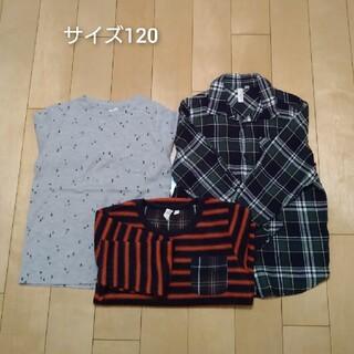 サマンサモスモス(SM2)のSM2  トップス3点 サイズ120(Tシャツ/カットソー)
