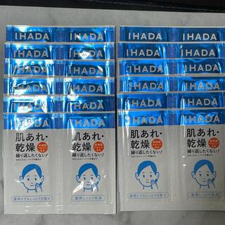 シセイドウ(SHISEIDO (資生堂))のIHADA イハダ ローション エマルジョン サンプル (サンプル/トライアルキット)