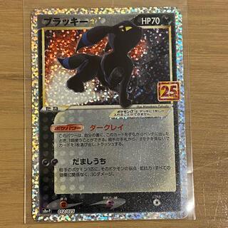 ポケモン - ポケモンカード 25th プロモ ブラッキー