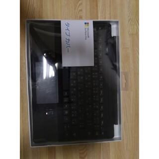 Surface Pro タイプカバー FMM-00019 純正 マイクロソフト