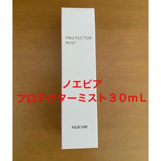 noevir - ノエビア プロテクターミスト 30m L