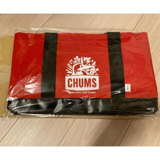 チャムス(CHUMS)のチャムス 十六茶 ギアバック 懸賞品(ノベルティグッズ)