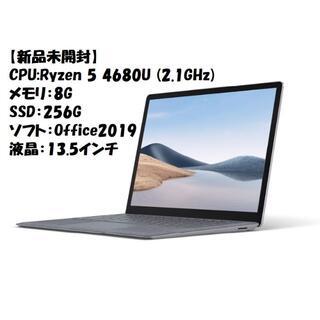 Microsoft - 【新品未開封】Surface Laptop 4 5PB-00020