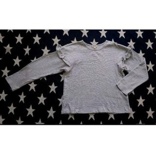 セラフ(Seraph)のSeraph セラフ 長袖Tシャツ フリル グレー 女の子 サイズ130cm(Tシャツ/カットソー)