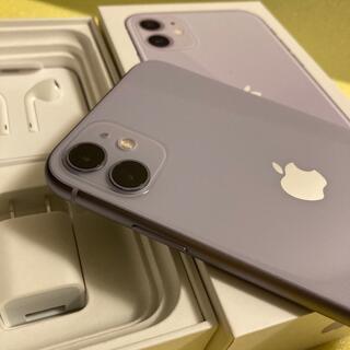 アップル(Apple)のiPhone 11 パープル 64GB  新品未使用(スマートフォン本体)