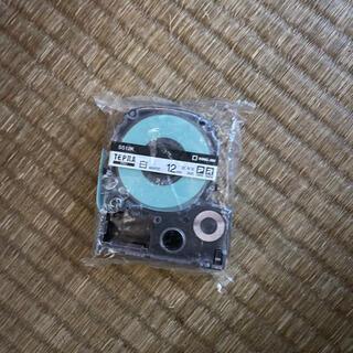 キングジム(キングジム)のテプラテープ(オフィス用品一般)