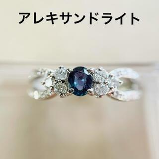 アレキサンドライト ダイヤモンドリング